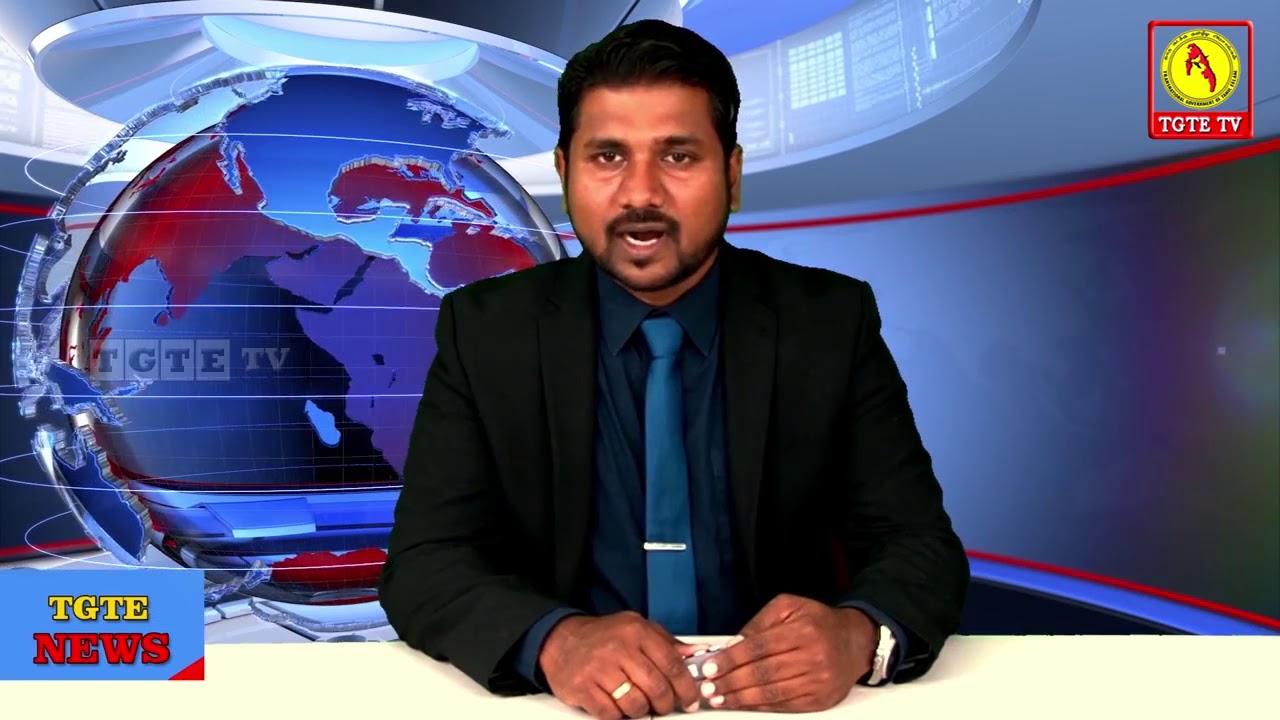 20.08.2018 - TGTE NEWS 03 | செய்திகள் | நாடுகடந்த தமிழீழ அரசாங்கம் | TGTE.TV