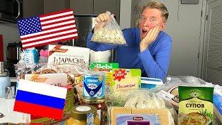 РУССКИЙ МАГАЗИН В США, ЦЕНЫ НА РУССКИЕ ПРОДУКТЫ
