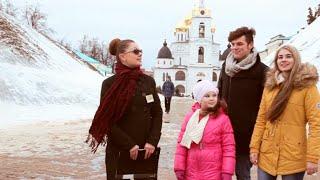 Тур Выходного дня Дмитров