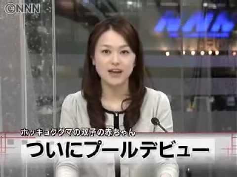 ☆ 武岡智子 たけおか ともこ ☆ 0...