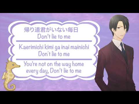 Fruits Basket 2019 Ending 2 (One Step Closer) Full Version Lyrics (Kanji/Romaji/English)
