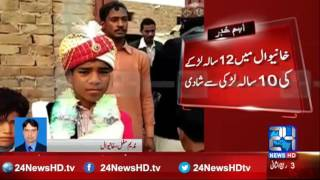 12 Year old boy married to 10 year old girl in Pakistan