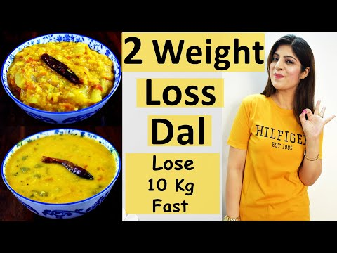 Weight Loss Dal Recipe In Hindi | Dal Recipe For Fast Weight Loss In Hindi |Weight Loss Dal In Hindi