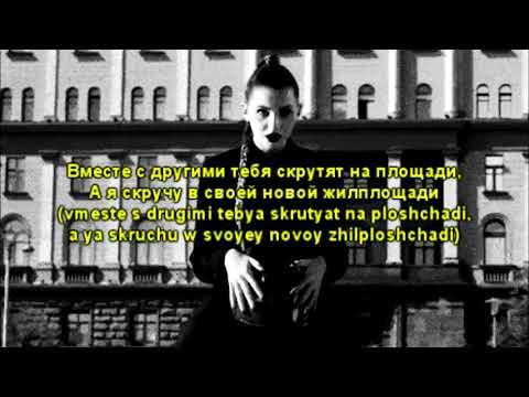 ic3peak - Смерти Больше Нет(Smerti Bolshe Net) lyrics + romanization