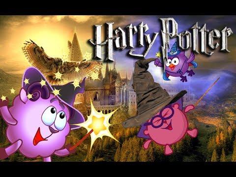 Гарри Поттер и Орден Феникса Гарри Поттер вики Fandom