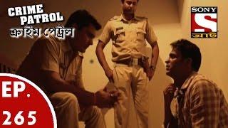Crime Patrol - ক্রাইম প্যাট্রোল (Bengali) - Ep 265 - Ransom (Part-2)