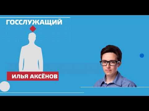 Илья Аксёнов, Александра Андреева, Евгений Бунимович, Василий Власов - выборы в Мосгордуму 2019