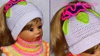 Детская весенняя шапочка крючком с ввязанной резинкой. Мастер класс. Children's spring hat crochet