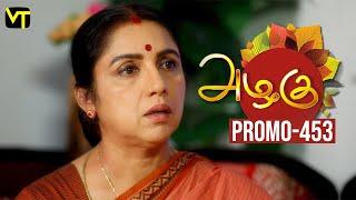 Azhagu Tamil Serial   அழகு   Epi 453   Promo   17 May 2019   Sun TV Serial   Revathy   Vision Time