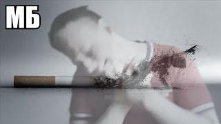 Самая крупная попытка бросить курить в моей жизни Я бросаю курить и ты бросай HQD Обзор