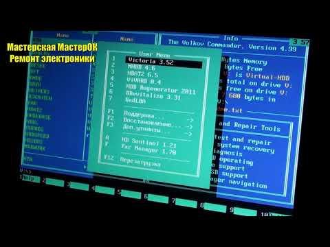 Жесткий диск HDD определяется в диспетчере задач, но не открывается, не появляется, висит