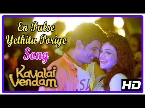 En Pulse Song | Kavalai Vendam Movie...