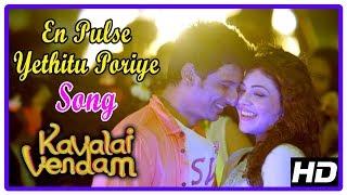 En Pulse Song   Kavalai Vendam Movie Scenes   Manthra insults Jiiva   Kajal Aggarwal