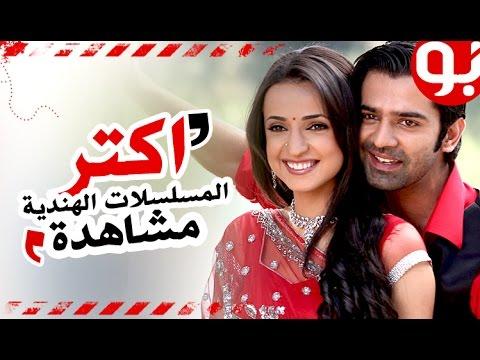 أكتر 10 مسلسلات هندية مشاهدة في الوطن العربي سنة 2016 Youtube