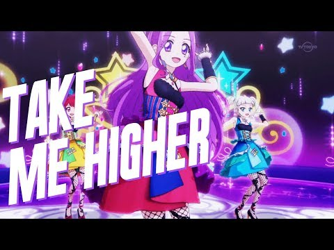 Aikatsu! | Tristar — Take Me Higher「MV」