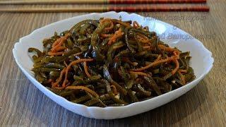 Салат из морской капусты по - китайски (沙拉海藻, Shālā hǎizǎo). Китайская кухня.