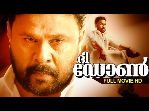 Exclusive !!!  Dileep Super Hit Action...