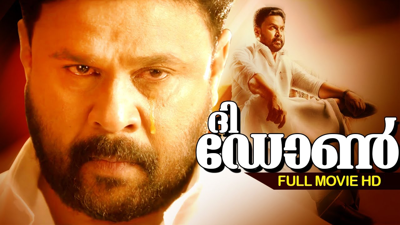 Download Exclusive !!!  Dileep Super Hit Action Movie | The Don [ HD ] | Full Movie | Ft.Lal, Gopika