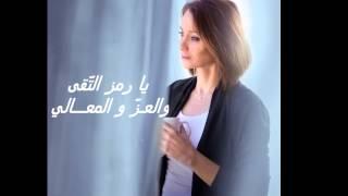 Lila Borsali - Mahla Dhikrak  ما أحلى ذكراك - ليلى بورصالي