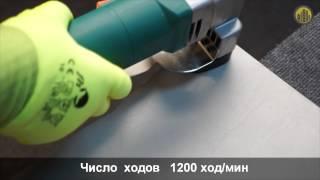 видео пневмоножницы по металлу