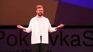 Танцуйте и будьте непрофессионалами | Олег Глушков | TEDxPokrovkaSt