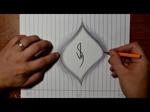 3d Drawing On Lined Paper : Studio lined paper illusion lessons tes teach
