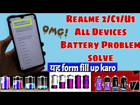 realme-battery-consumption-servay-|-realme-all-devices-apply|-batteryissue-solve|जल्दी-से-apply-करो