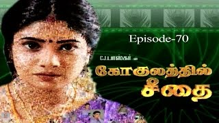 Actress Sangavi's Gokulathil Seethai Super Hit  Serial