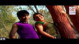 Download DESI BHABHI Hot Dance // Bhouji Loda khojas Re MP3 song and Music Video