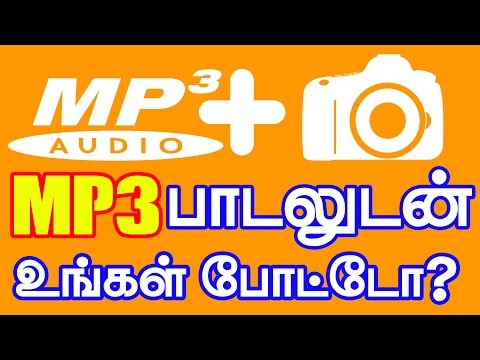 How to add  IMAGE MP3 Songs in ANDROID ?  YES TAMIL