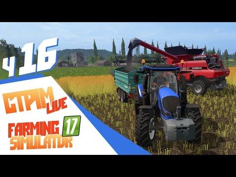Игра Сила тракторов 2 онлайн (Tractors Power 2) - играть