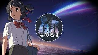 Kimi No Na Wa: Yumetourou [Sub Jap-Ita] - Lyrics Mp3