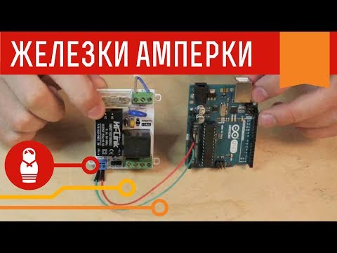 Arduino Compatible 5V DC to DC Converter Module