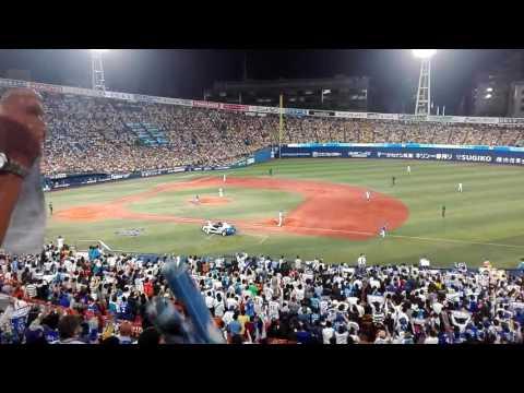 Yokohama Baystars Flashy Closer Takahashi