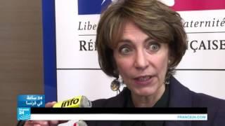 ...فرنسا: الشرطة تداهم مكتب مؤسس
