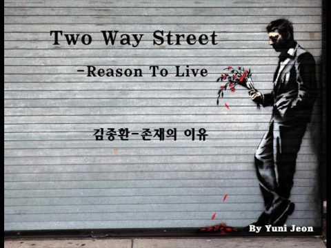 Two Way Street -Reason To Live존재의이유