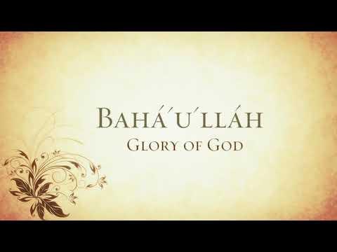 The Roots of the Baha'i Faith