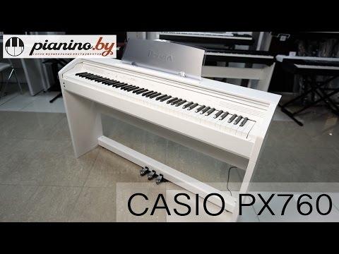 Обзор цифрового пианино Casio PX760 от Pianino.by