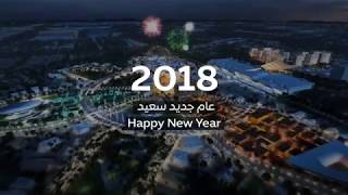 Happy New Year! Looking forward to another amazing year ahead on our journey to Expo 2020 Dubai