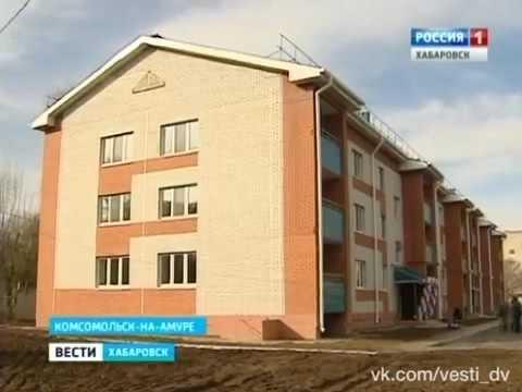 Генеральный директор Фонда содействия реформированию ЖКХ Константин Цицин посетил с рабочим визитом Хабаровский край