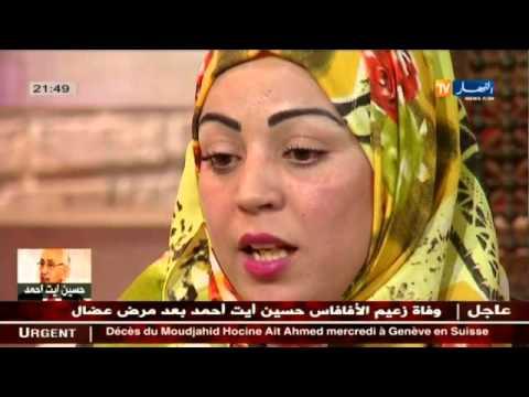 ما وراء الجدران : شابة مطلقة تضرب بأبشع الطرق من طرف أخيها