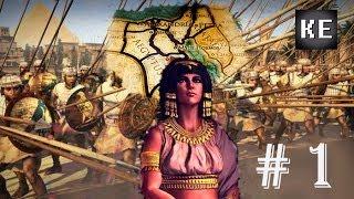 Total War: ROME 2 - Son Firavun (Bölüm 1)
