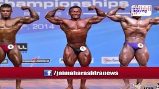 Brazil Body Building championship Dinesh Kamble