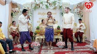 Khmer Wedding Comedy 2018