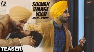 Saahan Warge Yaar | Anmol Preet | Teaser | Upcoming Punjabi Songs 2017 | Leinster Production