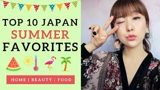 Top 10 Japan Summer Favorites | JAPAN SHOPPING GUIDE