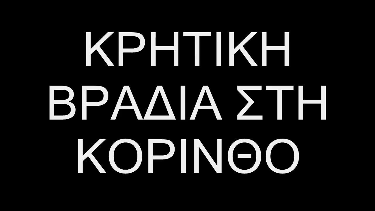 μαύρο ερασιτεχνικό βίντεο