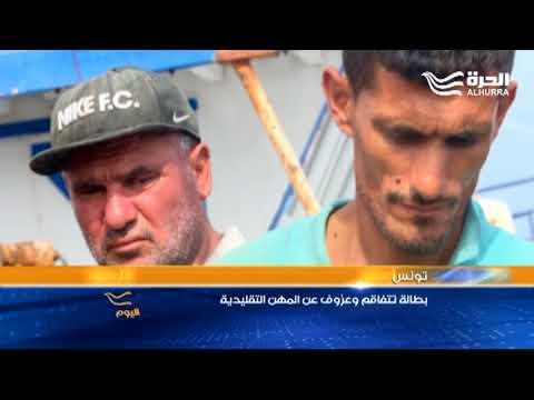 البطالة تتفاقم في تونس  - 22:21-2018 / 8 / 16