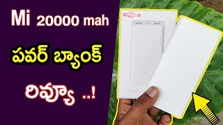 Best Budget Power Bank Unboxing & Full Review ! 20000 mAh Mi Power Bank 2i | You Need To Buy in 2018