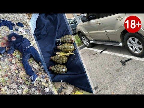Перестрілка у Харкові на Клочківській: все, що відомо